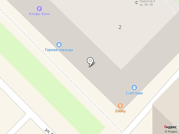 Магазин пальто на карте Туапсе