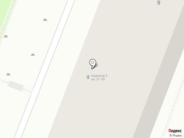 Детский сад №4 на карте Туапсе