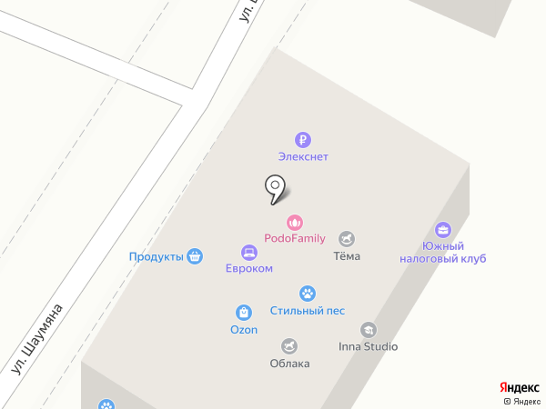 Лаборатория красоты Элеоноры Наго на карте Туапсе