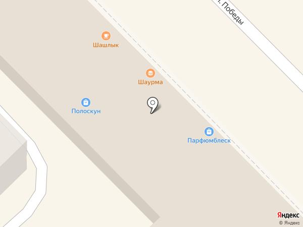 Марианна на карте Туапсе
