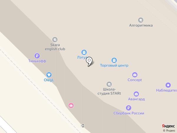 Волшебная нить на карте Туапсе
