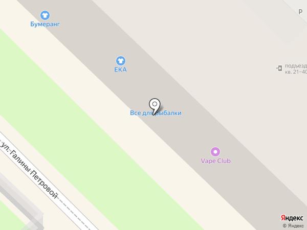 Винтаж на карте Туапсе