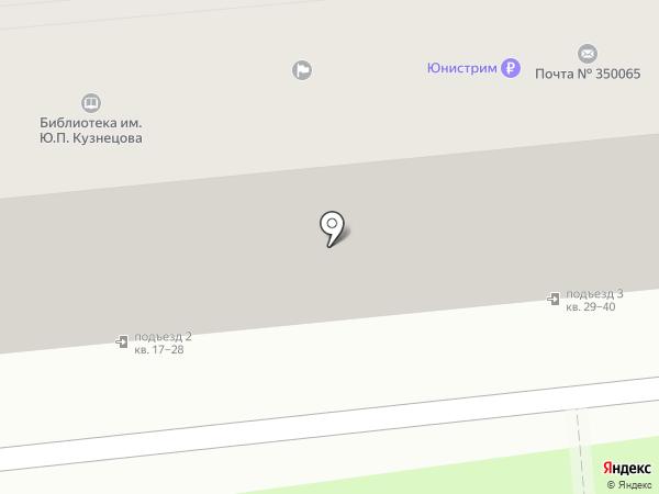 Федерация Киокушинкай Каратэ-До на карте Краснодара