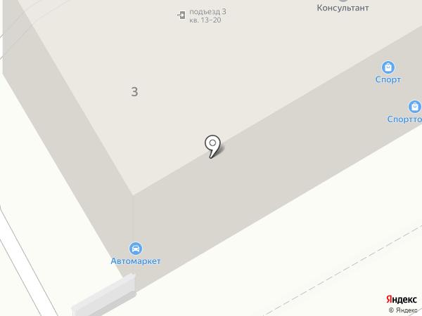 Скарабей на карте Туапсе