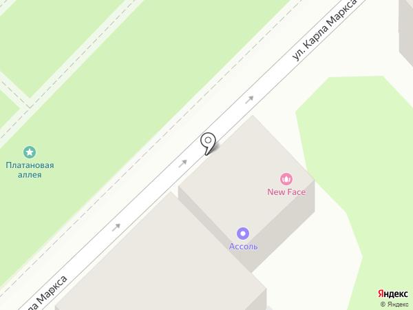 Любимый Город на карте Туапсе