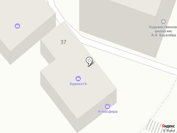 Строительная компания на карте Туапсе