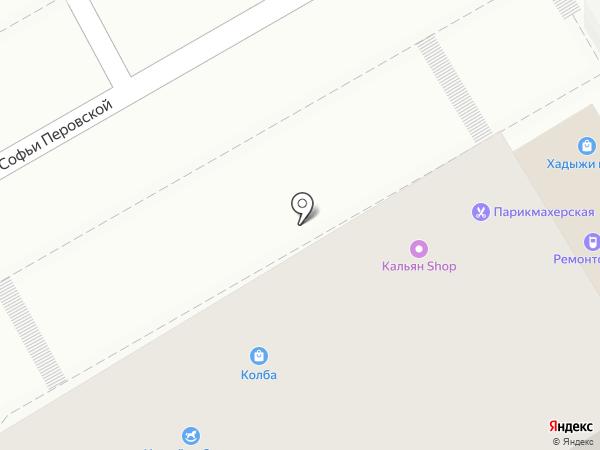 Райская птица на карте Туапсе