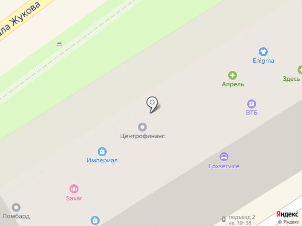 АКБ Росбанк на карте Туапсе