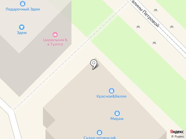 Адамас на карте Туапсе