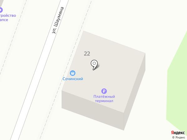 EXIST на карте Туапсе