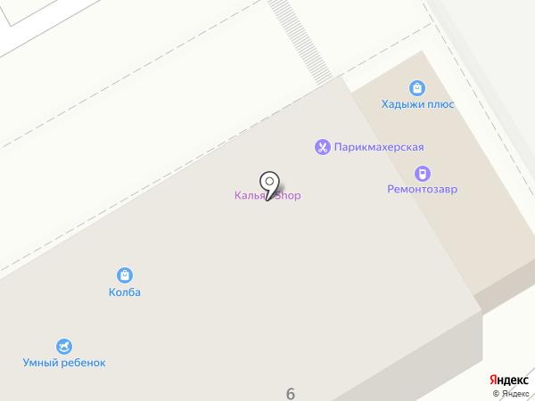 Агентство автострахования на карте Туапсе