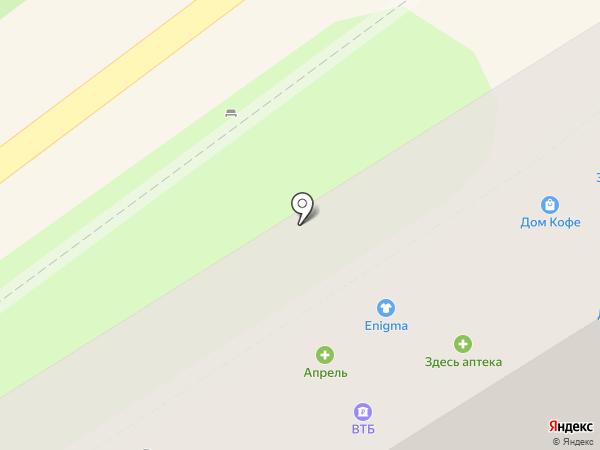 Enigma на карте Туапсе