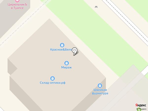 Дарья на карте Туапсе