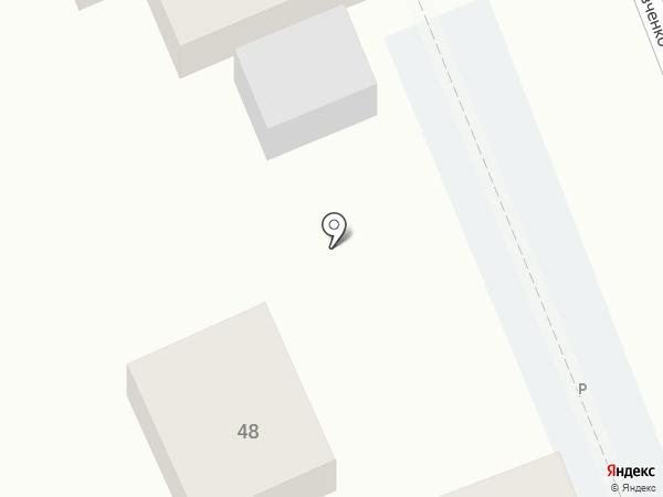 Пашковчаночка на карте Краснодара