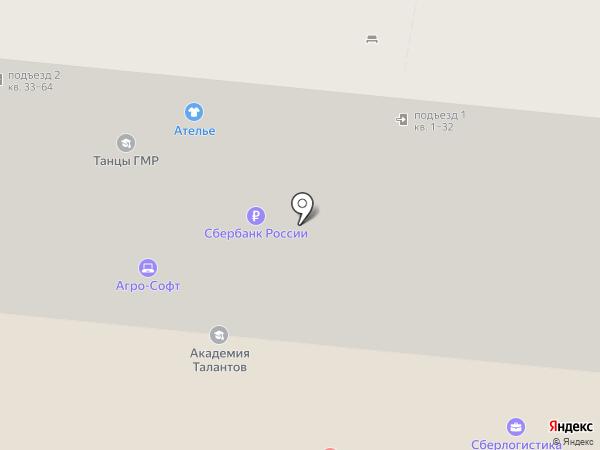 Швейное ателье на карте Краснодара