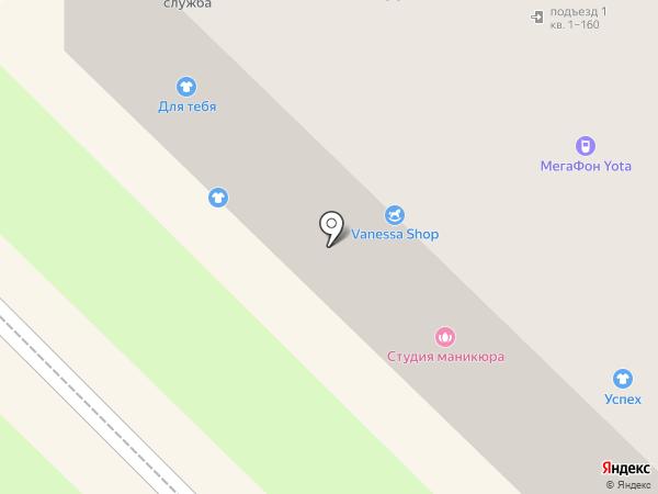 Медицинский кабинет на карте Туапсе