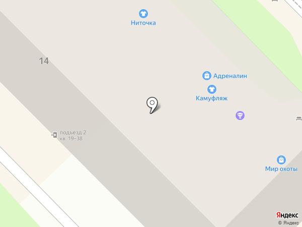 Магазин одежды и обуви на ул. Галины Петровой (г. Туапсе) на карте Туапсе