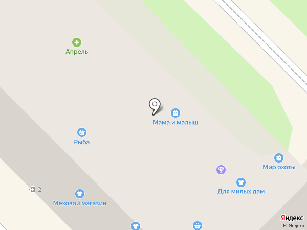 Удача на карте Туапсе