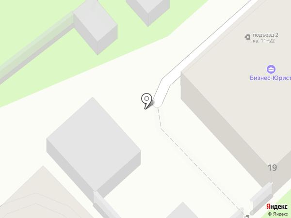 Банкомат, БИНБАНК Кредитные карты на карте Туапсе