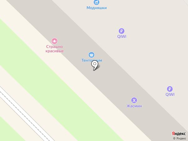 Магазин швейной фурнитуры на карте Туапсе