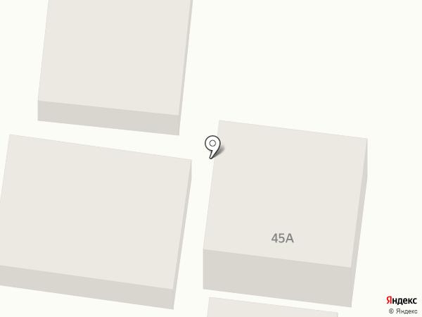 Продовольственный магазин на карте Туапсе