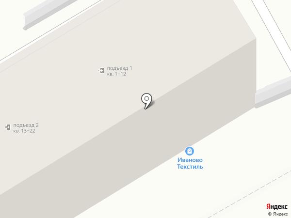 Дуремаркет на карте Туапсе