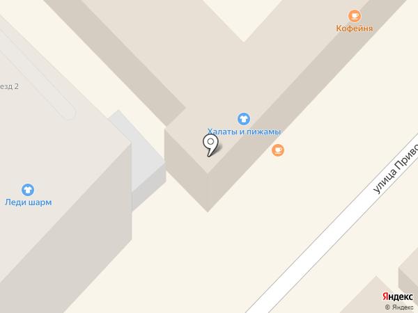 Раздолье на карте Туапсе