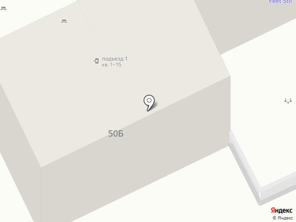 Инмаркет-Юг на карте Туапсе