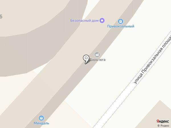 Магазин женской одежды на карте Туапсе
