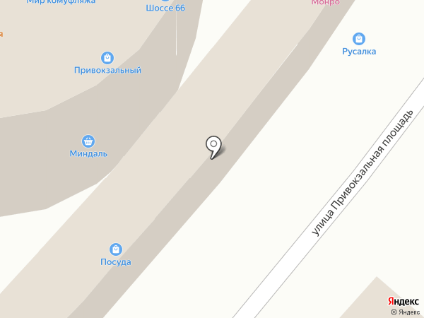 Русалка на карте Туапсе