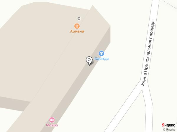 Магазин мясной продукции на карте Туапсе