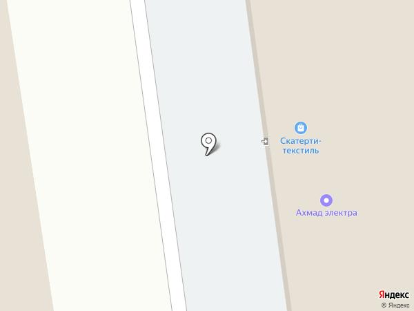 Магазин канцтоваров на карте Краснодара