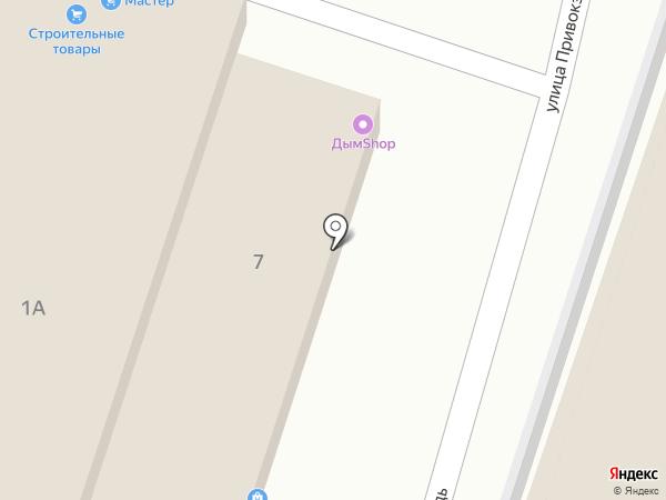 Лагуна на карте Туапсе