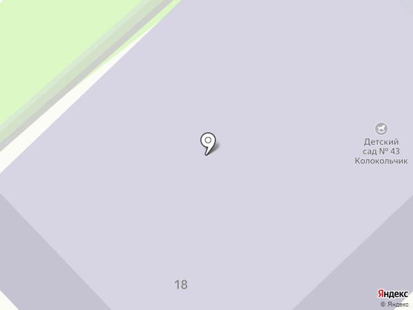 Детский сад №43 на карте Туапсе