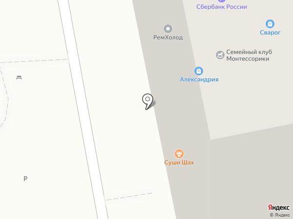 Гермес на карте Краснодара