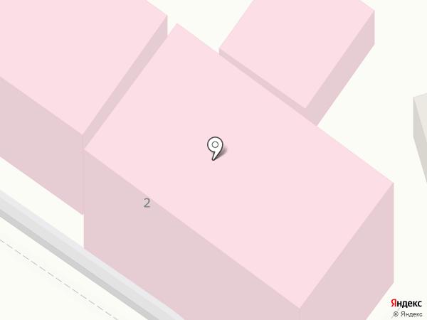 Психоневрологический диспансер №4 на карте Туапсе