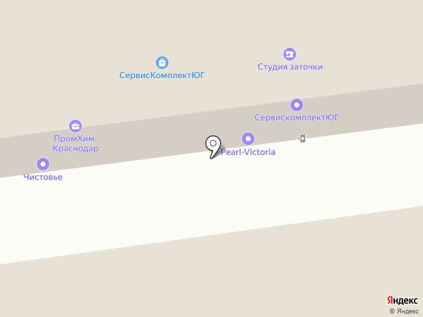 СервискомплектЮГ на карте Краснодара
