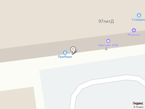 Кейбери на карте Краснодара
