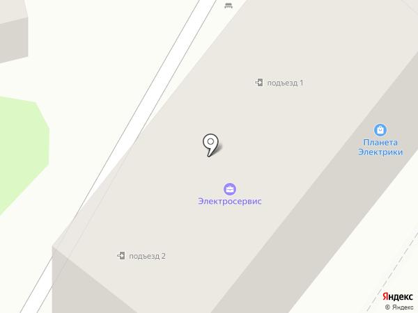 Электросервис на карте Туапсе