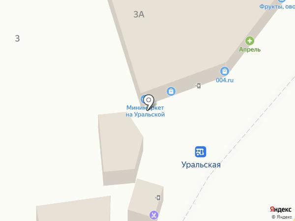 Транзит на карте Туапсе