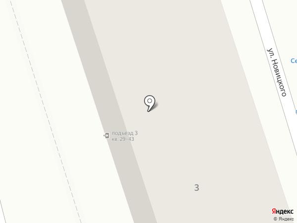 Янтарь на карте Туапсе