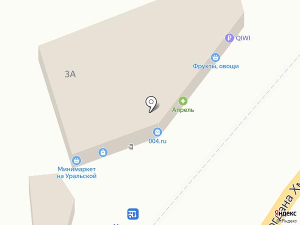 Аптечный склад на карте Туапсе