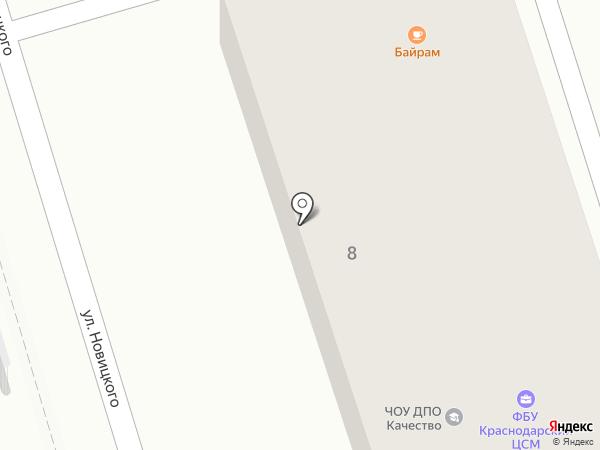 Качество, НОУ на карте Туапсе