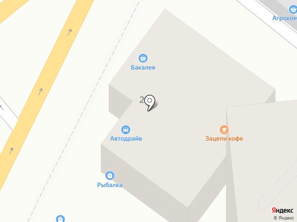La Vanda на карте Туапсе