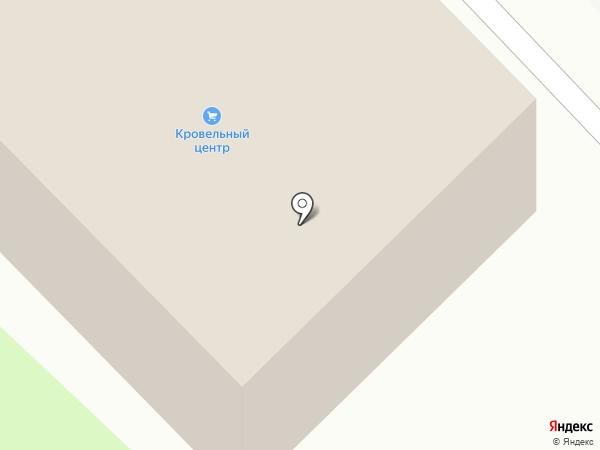 Кровельный центр на карте Туапсе