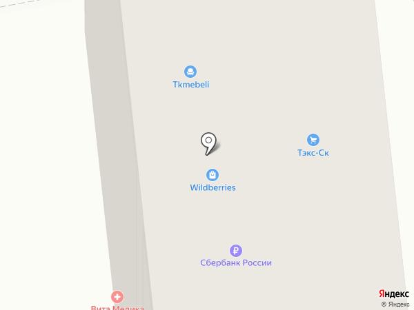 Здравница на карте Краснодара