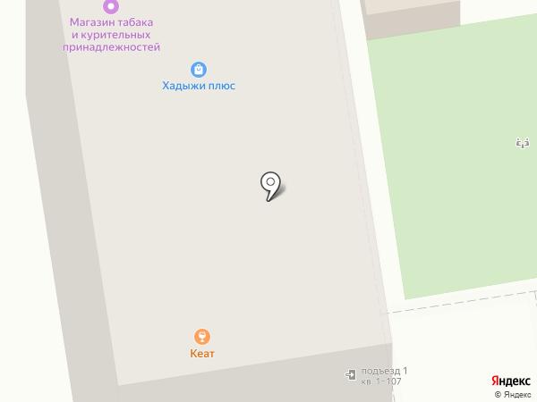 Шиномонтажная мастерская на карте Краснодара