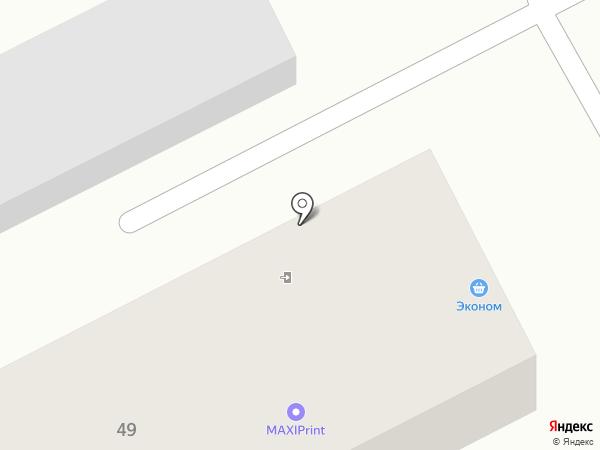 Сёма на карте Туапсе