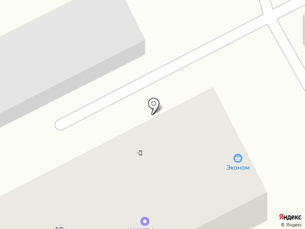 Ника на карте Туапсе