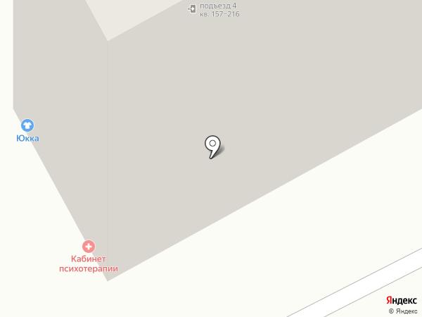 Фаберлик ДЭНАС на карте Краснодара